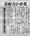 101202_tokyo_02