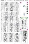 Michi30101
