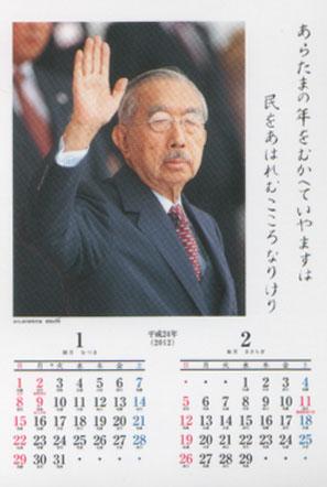 Gyosei2401_02