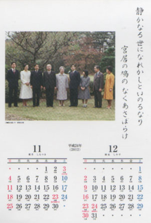 Gyosei2411_12